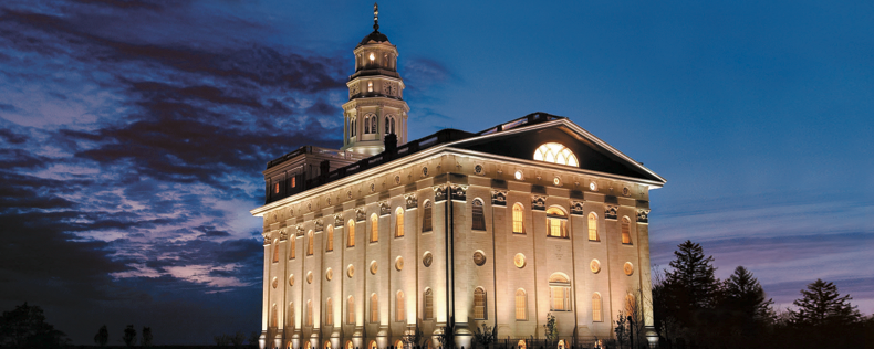 nauvoo-temple-790.png