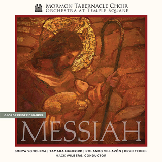 messiah complete oratorio cd case image