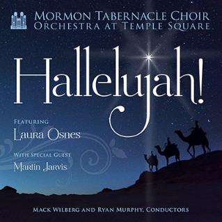 Hallelujah! (2016)